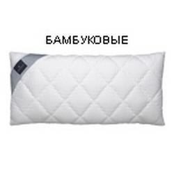 "Подушка ""Bamboo"""