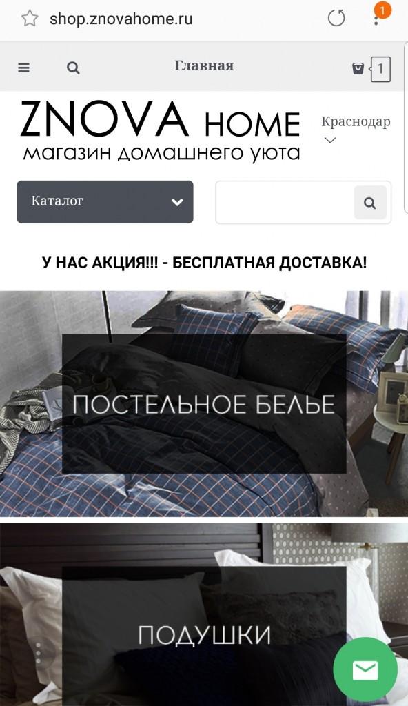 20180720_115753